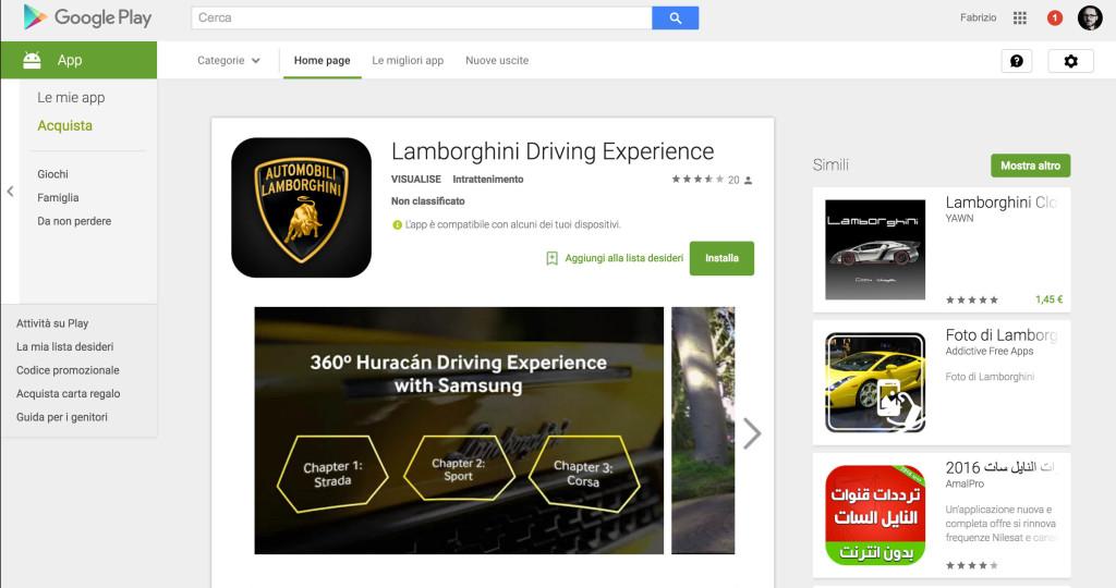 lambo 360 app