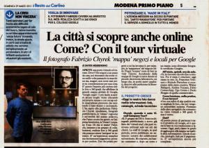 La città si scopre anche online con il tour virtuale